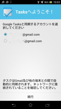 Screenshot_2015-12-21-10-03-48 1.png