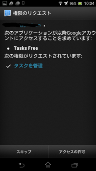Screenshot_2015-12-21-10-04-07 1.png