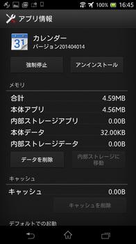 Screenshot_2016-01-06-16-45-15.png