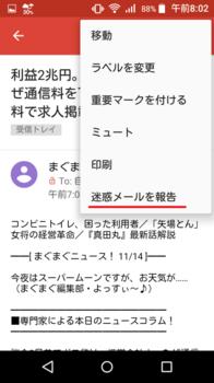 Screenshot_2016-11-14-08-02-52.png
