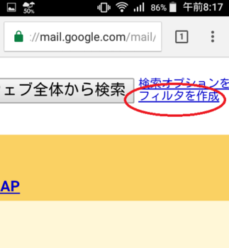 Screenshot_2016-11-14-08-17-03.png