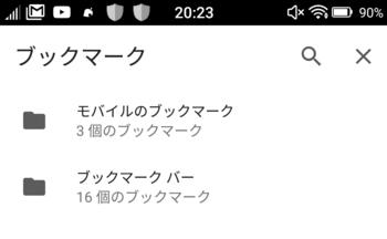 Screenshot_20180118-202307.png