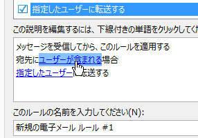 bandicam 2015-12-10 09-15-36-487.jpg