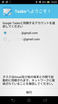 Screenshot_2015-12-21-10-03-48 1.png