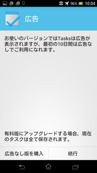 Screenshot_2015-12-21-10-04-29 1.png