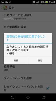 Screenshot_2016-04-07-15-41-58.png