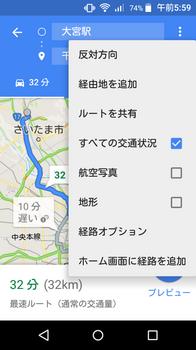 Screenshot_2016-11-06-05-59-33.png
