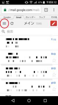 Screenshot_2016-11-14-08-12-03.png