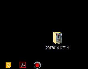bandicam 2017-05-01 10-55-30-745.jpg