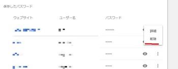 bandicam 2018-04-10 10-03-25-717.jpg