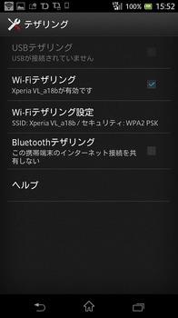 s-Screenshot_2015-09-29-15-52-57.jpg